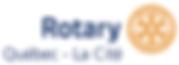 logo rotary québec de la cité