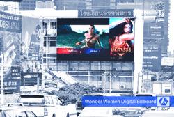 Wonderwomen Digital Billboard
