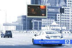 KONG Digital Billboard