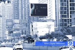 Alien Digital Billboard