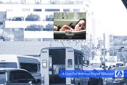 A Cure For Wellness Digital Billboard