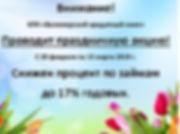 flower-kaffir-lily-powerpoint-templates.
