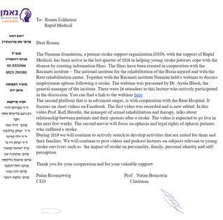 Rapid Medical Support For Neeman Foundation's Outstanding Activities