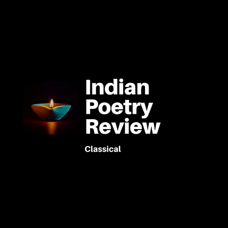 Indian Poetry Review Logo.png