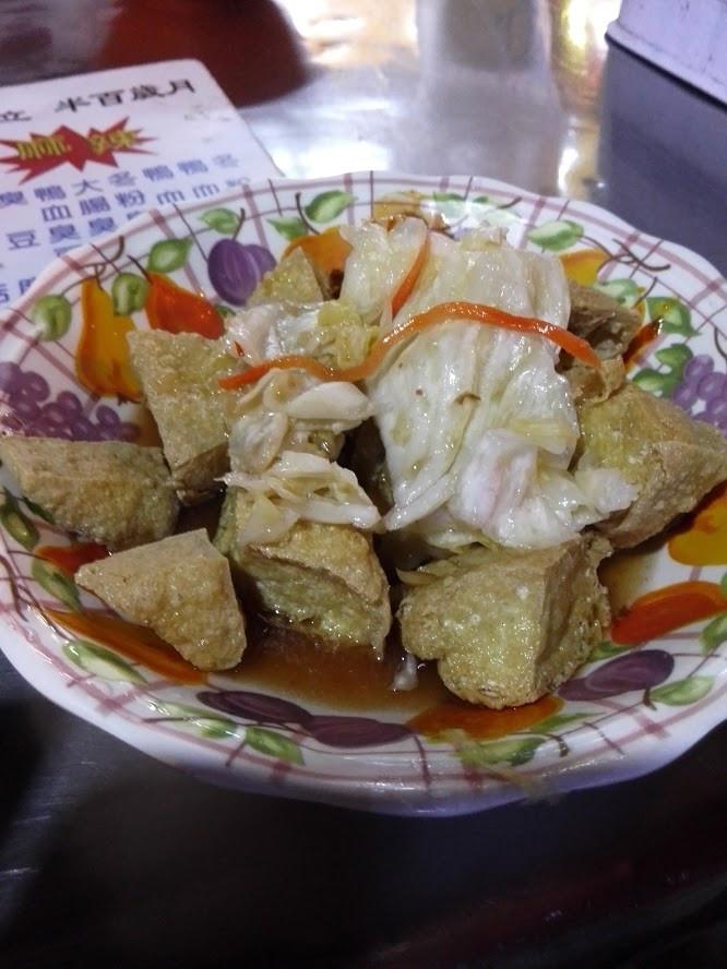 炸臭豆腐 台湾 おすすめ