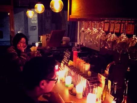 毎月1回Barで灯す日
