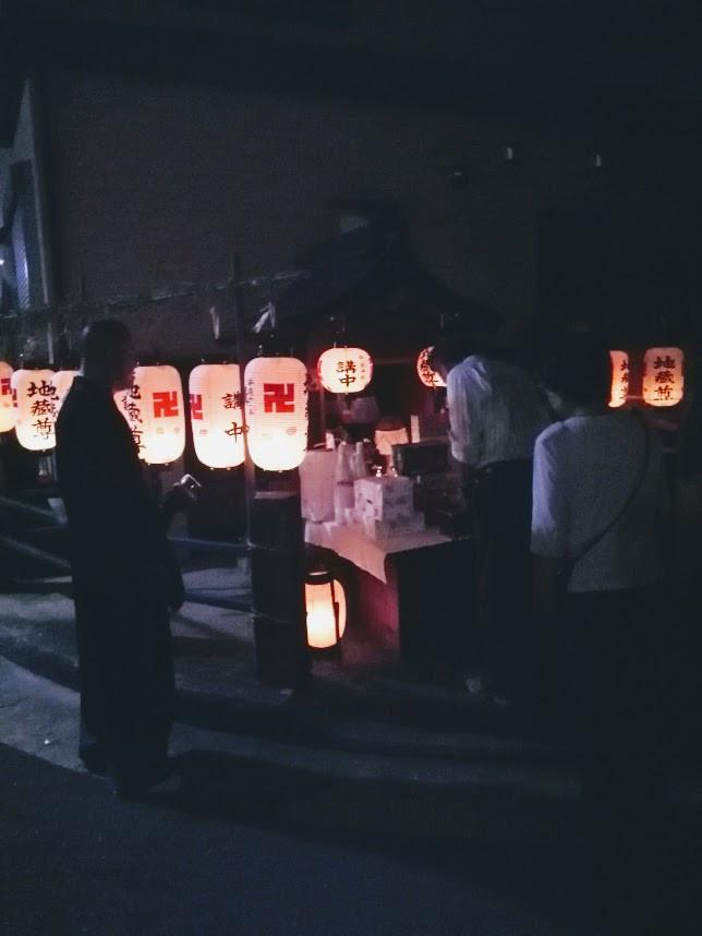 地蔵盆 宝塚