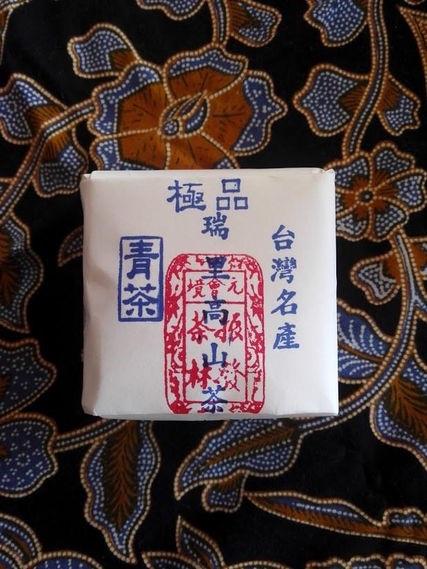 台湾茶 高山茶 宝塚 YUKTA