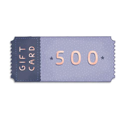 500 SAR Gift Card