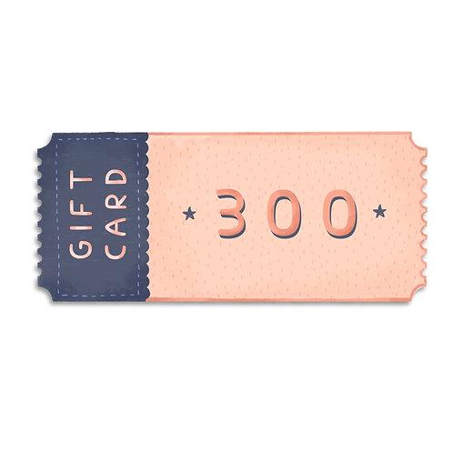 300 SAR Gift Card