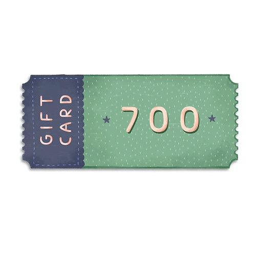 700 SAR Gift Card