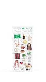 Luma x Alef Saudi Puffy Stickers