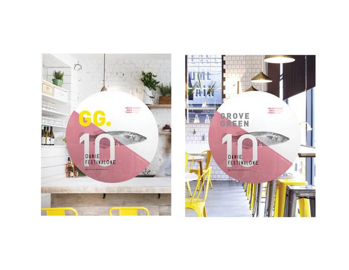 Grove Green Resturant Identity Design