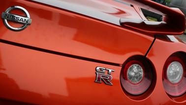 Nissan GTR Burnt Orange