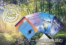 bnr_book.png