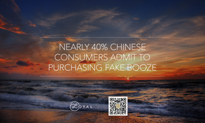 NEARLY 40% CHINESE CONSUMERS ADMIT TO PURCHASING FAKE BOOZE