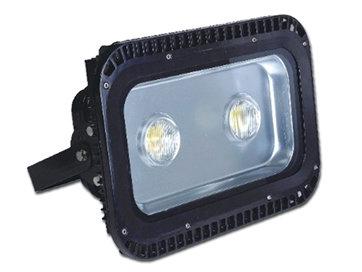 SUPER PROJECTEUR LED 140W gamme PRO