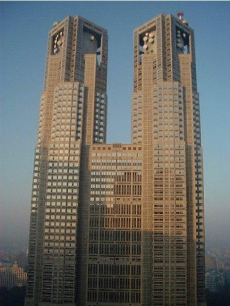Tokyo la mairie !!.jpg