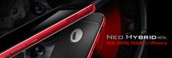 Spigen SGP Neo Hybrid