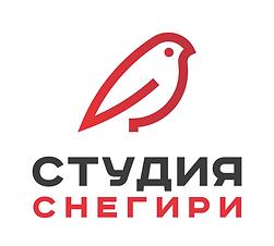 Студия Снегири | Видео продакшн студия Москва | Анимационная студия