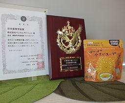 nippon_shokuiku.JPG