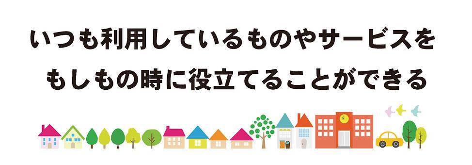 ff_m01.jpg