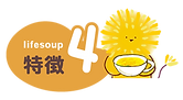 tokuchou4.png