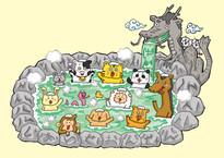 十二支温泉