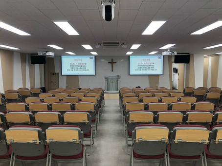 상가건물을 임대한 교회의 영상음향