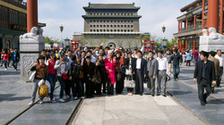 Fun in Beijing 39.jpg