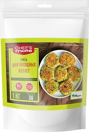 CM_FoodMix_VegetableCutlet.jpg