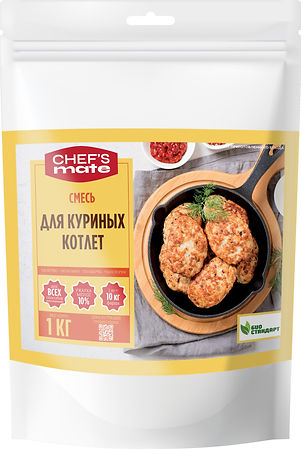 CM_FoodMix_ChickenCutlet.jpg