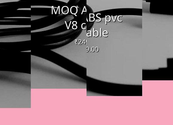 MOQ ABS pvc V8 cable