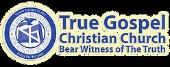 Logo-Seal-Blue-Glow.png