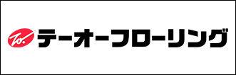 tofl_banner.jpg