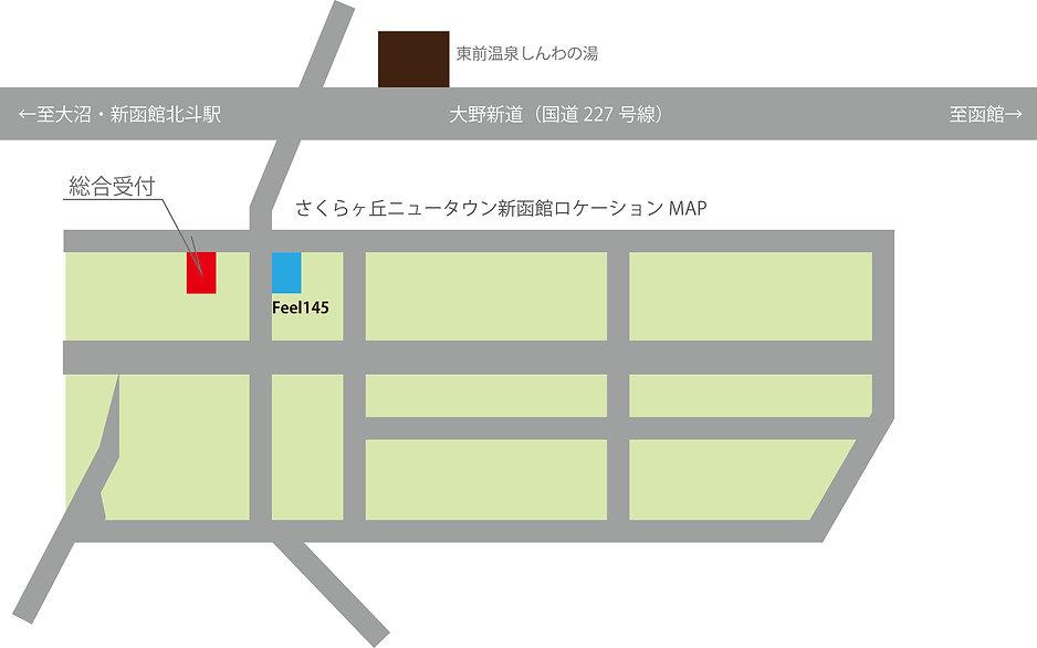 東前ロケーションマップ Feel145.jpg