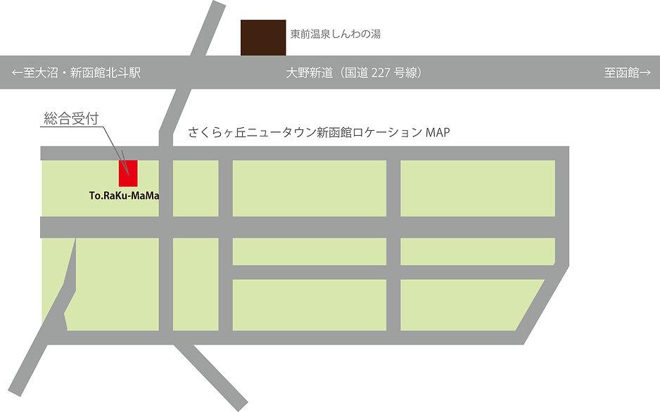 東前ロケーションマップ ラクママ.jpg