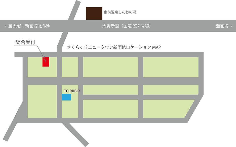 東前ロケーションマップ RUBI9.jpg
