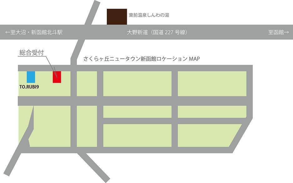 東前ロケーションマップ RUBI9⑩.jpg