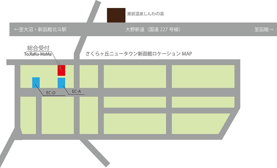 東前ロケーションマップ EC.jpg