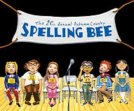Spelling-Bee-Logo-MTI2.jpg