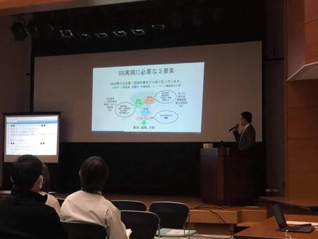 豊橋市ICTキャッチアップセミナー
