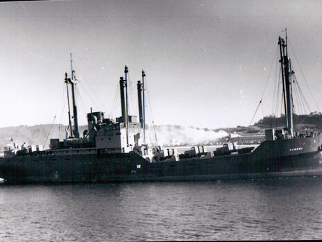 MV Kamona Ship No 377