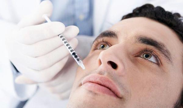 Para que serve a Terapia de Toxina Botulínica (Botox)