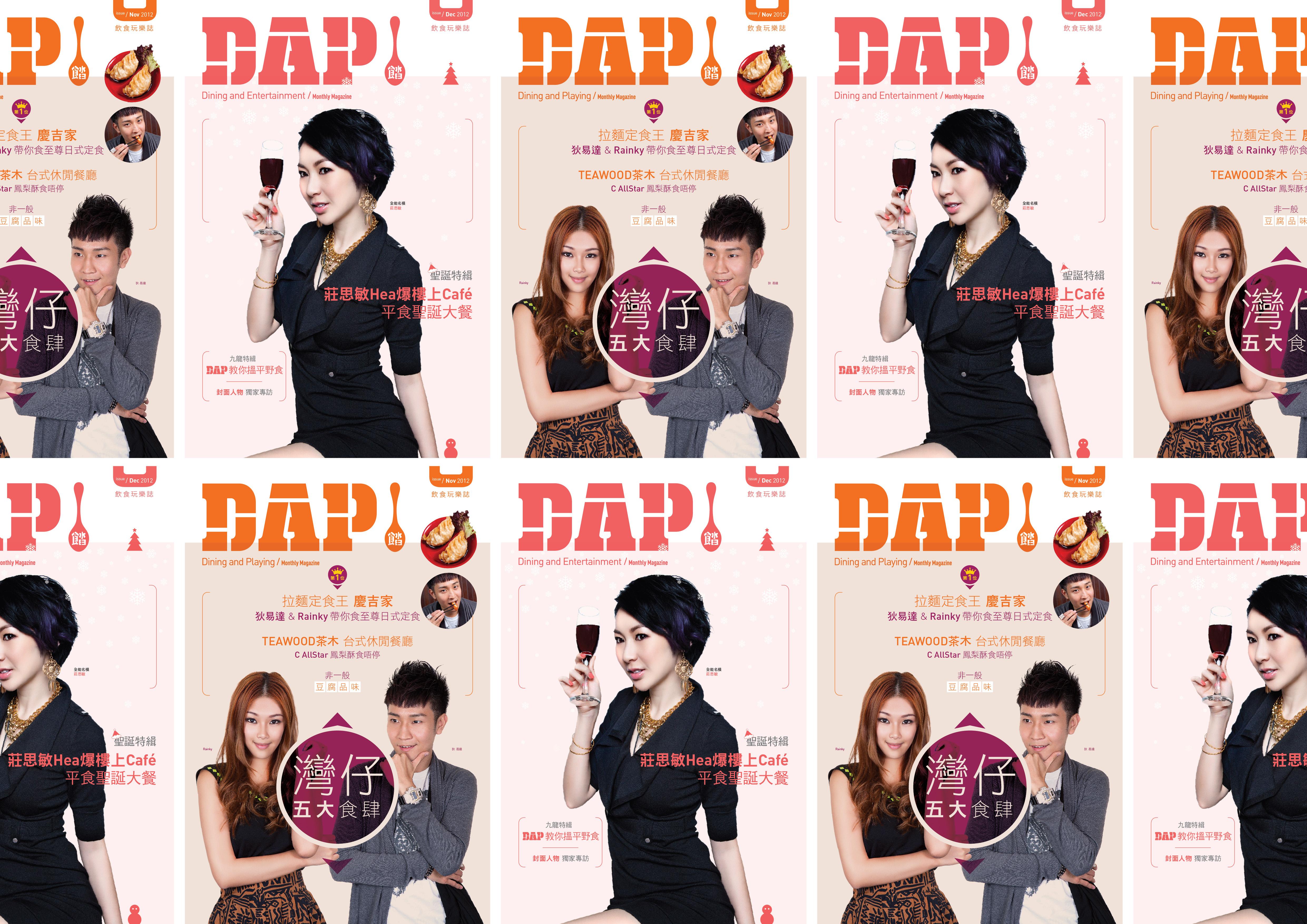 HK_陳維_DAP-11.jpg