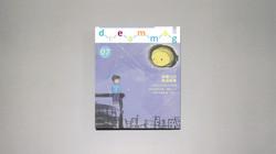 DreamMag_Cover6.jpg