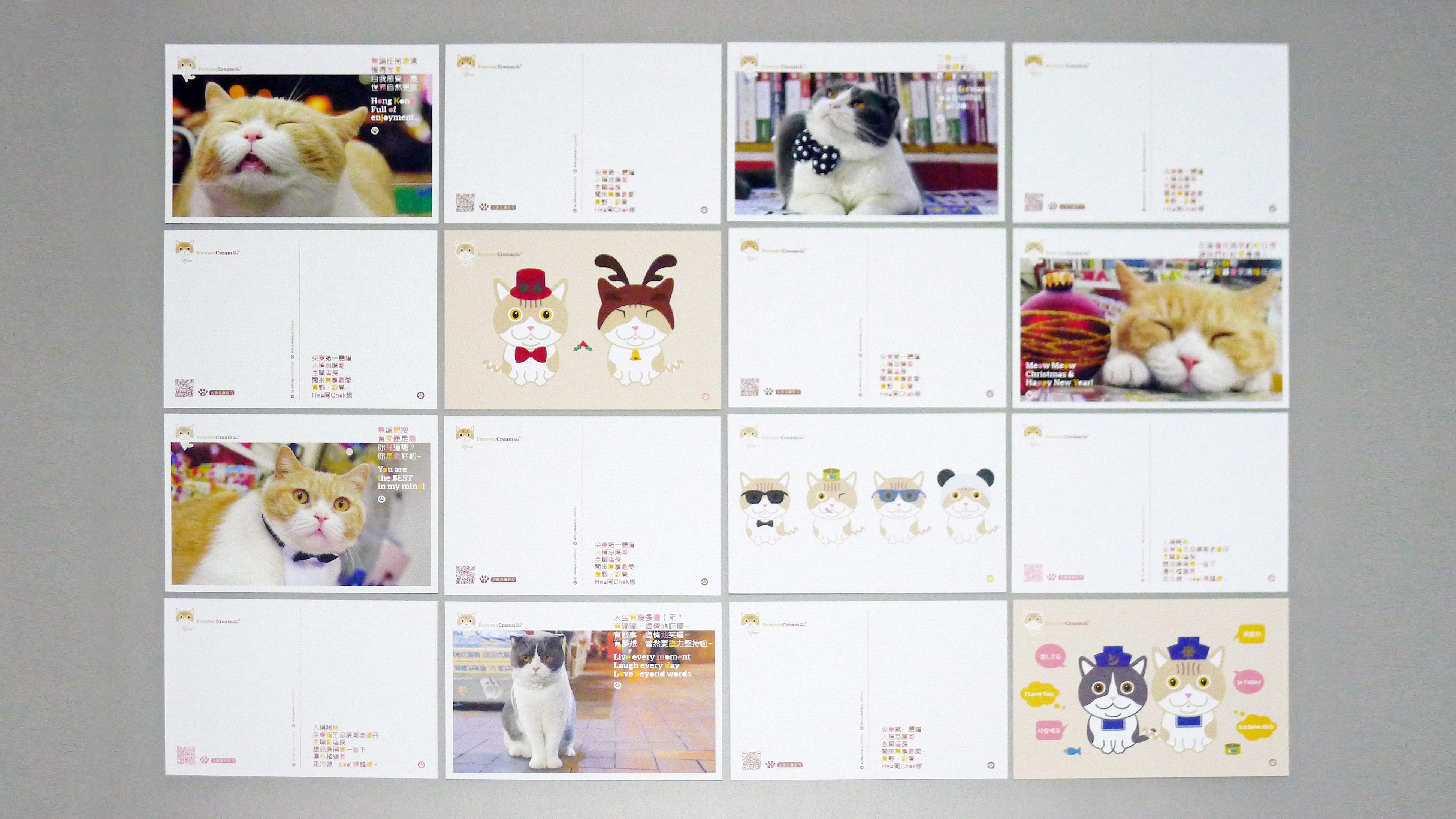 PostCard_All.jpg