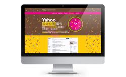 Yahoo_iMac-3.jpg