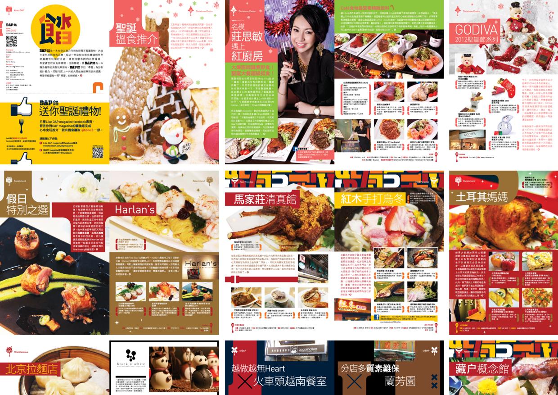 HK_陳維_DAP-12.jpg