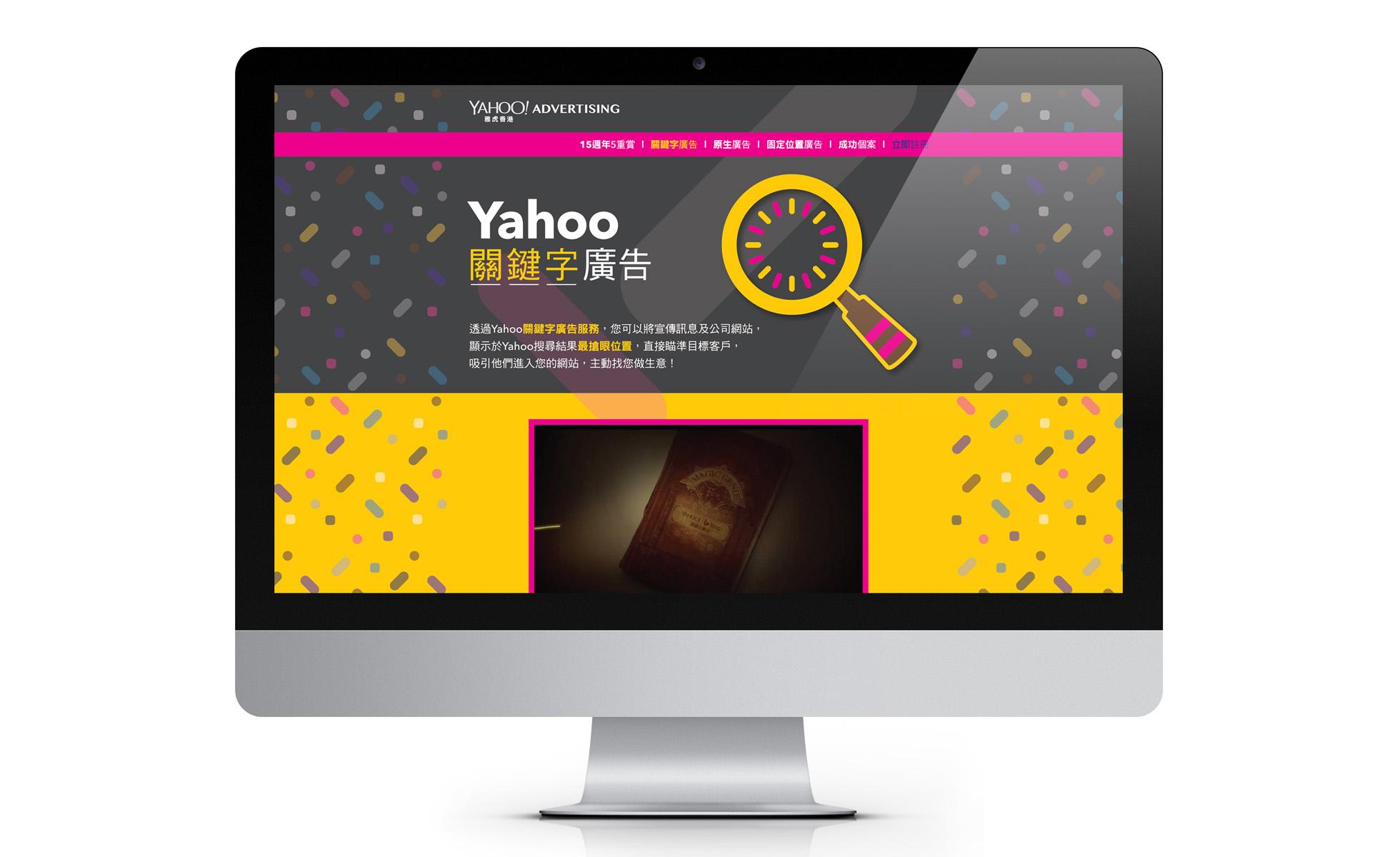 Yahoo_iMac-6.jpg